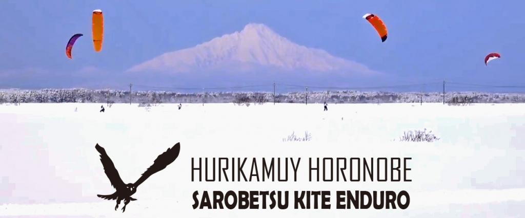 Hurikamuy Horonobe